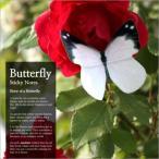 付箋 ポストイット 蝶型 バタフライ[butterfly sticky notes]ふせん 2個セット文具 ステーショナリー デコレ 雑貨 貼ってはがせるメモ DM便発送
