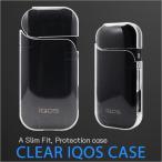アイコス ケース クリアケース iQOS 電子煙草ケース 電子タバコケース 収納ケース クリアカバー iQOS用ケース 喫煙具 クリア カバー ゆうパケット