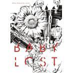 田島昭宇『Baby Baby』副読本 BABY LOST