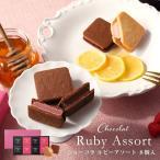 ルビーチョコレート カカオ 画像