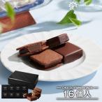 バレンタイン スイーツ ギフト チョコレート ショーコラ&パリトロ16個入 チョコレートクッキーサンドとプチショコラケーキの詰め合わせ あすつく