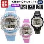 子供 デジタル 腕時計 1500 SCY05 SCY09 スポーツ ジュニア
