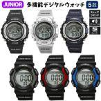 子供 デジタル 腕時計 ジュニア 1500 SCY07 5気圧防水 ELライト ストップウォッチ