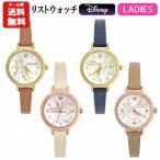 腕時計 レディース ディズニー WD-B08 2980 アリエル ティンカーベル アリス ラプンツェル
