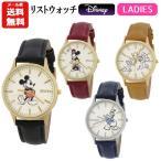 腕時計 レディース メンズ ディズニー ミッキー ミニー ドナルド 2980