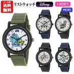 腕時計 レディース メンズ ディズニー WD-H02 2480