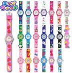 腕時計 キッズ 1100 腕時計 子供 アナログ