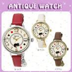腕時計 レディース HL118 2480 革ベルト アリスモチーフ トランプ 猫  腕時計 レディース 安い
