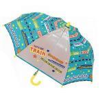 傘 キッズ 子供 男の子 45cm 700