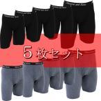 5枚組み ロングボクサーパンツ セット速乾・前開き ロングボクサー パンツ メンズ
