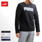 PUMA(プーマ)長袖tシャツ(コットン100%吸汗速乾)