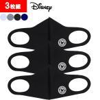 3枚セット ミッキー マウス マスク ディズニー マスク Disney 洗えるマスク 3枚組 ミッキー マウスマスク