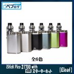 Eleaf �����꡼�� iStick Pico 21700 with ELLO �������ƥ��å��ԥ� �������������å� VAPE �٥ץ� �Żҥ��Х�