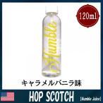【Humble Juice(ハンブルジュース)】 120ml 電子タバコ リキッド 電子タバコ リキッド 海外 電子タバコ リキッド