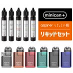 【一部予約】電子タバコ ベイプ スターターキット Aspire Minican+ アスパイア ミニカンプラス りきっどや極 30ml スターターキット ベプログ VAPE ベープ 本体