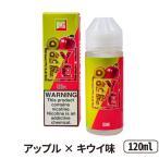 電子タバコ VAPE リキッド RYPE Vapors ライプベイパーズ 120ml プルームテック 海外 リンゴ イチゴ プルームテック ベプログ グリセリン 爆煙