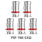 電子タバコ ベイプ VOOPOO ブープー NAVI MOD POD ナビモッドポッド 用コイル PnP VM4 0.6Ω コイル 5個セット ベプログ VAPE ベープ 本体 禁煙 充電式