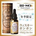 電子タバコ ベイプ リキッド BI-SO ウィスキーボンボン 30ml 冬季限定 Whiskey BonBon 電子煙草 ビソー VAPE 国産