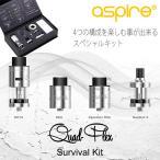 ASPIRE アスパイア Quad Flex Survival Kit クワッドフレックス 電子タバコ アトマイザー