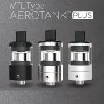 Kangertech AEROTANK PLUS エアロタンク 2ml MTL 電子たばこ アトマイザー クリアロマイザー