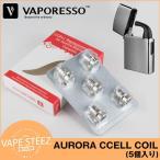 VAPORESSO AURORA 交換コイル CCELLコイル(5個入り)電子たばこスターターキット AURORA用交換コイル