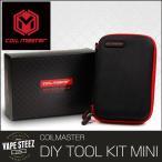 COILMASTER DIY mini kit コイルマスター 電子タバコ用ビルドツールキット