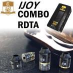 IJOY COMBO RDTA コンボ ス-パー爆煙 ドリッパータンク式 直ドリ ベイプトリック RTA RBA RTA