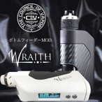 Council of Vapor Wraith MOD 80W SQUONKER KIT 電子たばこ スターターキット RDAアトマイザー付き
