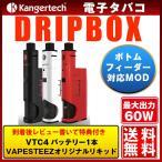 Kangertech DRIPBOX ボトムフィーダー カンガーテック ドリップボックス
