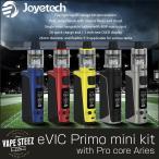 Joyetech eVIC Primo mini 電子タバコ スターターキット ジョイテック ProCore Aries アトマイザー付き