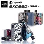 ( 送料無料 あすつく ) Joyetech Exceed Grip Kit 1000mAh ジョイテック エクシード グリップ 電子タバコ スターターキット VAPE