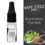 電子タバコ リキッド VAPE STEEZ オリジナルフレーバー マルボロブラックメンソール(Black Menthol USA Mix) 送料無料 (FEELLIFE)