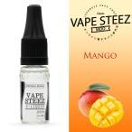 電子タバコ リキッド VAPE STEEZ オリジナルフレーバー マンゴー MANGO 送料無料 (FEELLIFE)