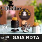 電子タバコ アトマイザー Cthulhu クトゥルフ GAIA RDTA BFピン付き 24mm フレーバー クラウドチェーサー