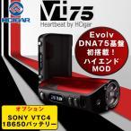 HCigar VT75 BOX MOD DNA75チップセット搭載 26650バッテリー/18650アタッチメント付き