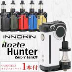 INNOKIN iTaster HUNTER iSub V Tank 2ml BOXタイプ 電子たばこスターターキット 初心者向け