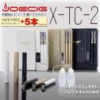 ショッピングパイレックス JOECIG X-TC-2 電子たばこ スターターキット(ブレンドボトル付き)パワーバンク搭載 本体2本入り