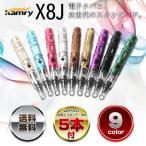 電子タバコ Kamry X8J スターターキット リキッド 10本付き  正規品 送料無料