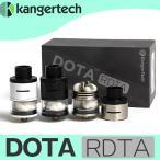 Kanger Tech DOTA RDTA アトマイザー 手巻きコイル リビルダブル ビルドコイル クラプトンワイヤー