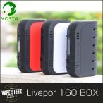 ショッピングBOX 電子タバコ YOSTA Livepor 160W BOX MOD 18650バッテリー2本使用 保護回路機能充実 DRY COIL保護機能付き