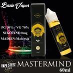電子タバコ リキッド - BASIC VAPOR MASTER MIND 60ml マスターマインド はちみつレモン