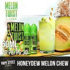 ( メール便で 送料無料 ) MELON TWIST | HONEYDEW MELON CHEW 60ml ハニーデューメロン 電子タバコ リキッド MADE IN USA