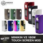 ( 送料無料 あすつく ) ASMODUS Minikin2 180W Box Mod アズモダス ミニキン 電子タバコ タッチスクリーン 正規 18650 バッテリー VAPE