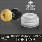 ショッピングnixon GAS MODS NIXON for V1.0 / V1.5 RDTA 専用 トップキャップ