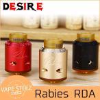 DESIRE Rabies RDA ワイドボアドリチ 24mm クアッドポストデッキポールドリッパー 禁煙 フレーバーチェイサー