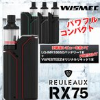Wismec Reuleaux RX75 電子たばこスターターキット 爆煙 サブオーム対応 istick picoサイズ