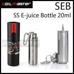 Coil Master SEB (SS E-juice Bottle) 20ml リキッド用ステンレスボトル VAPE 電子タバコ