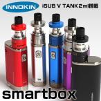 INNOKIN SMARTBOX iSub V Tank 2ml 電子たばこスターターキット 初心者向け