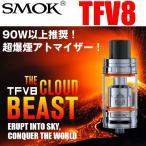 SMOK TFV8 アトマイザー タンク VAPE 電子タバコ