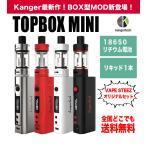 KangerTech カンガーテック TOPBOX mini トップボックスミニ + Li-ionリチウムイオン電池18650 2500mAh + VAPE STEEZ オリジナルリキッド スターターキット